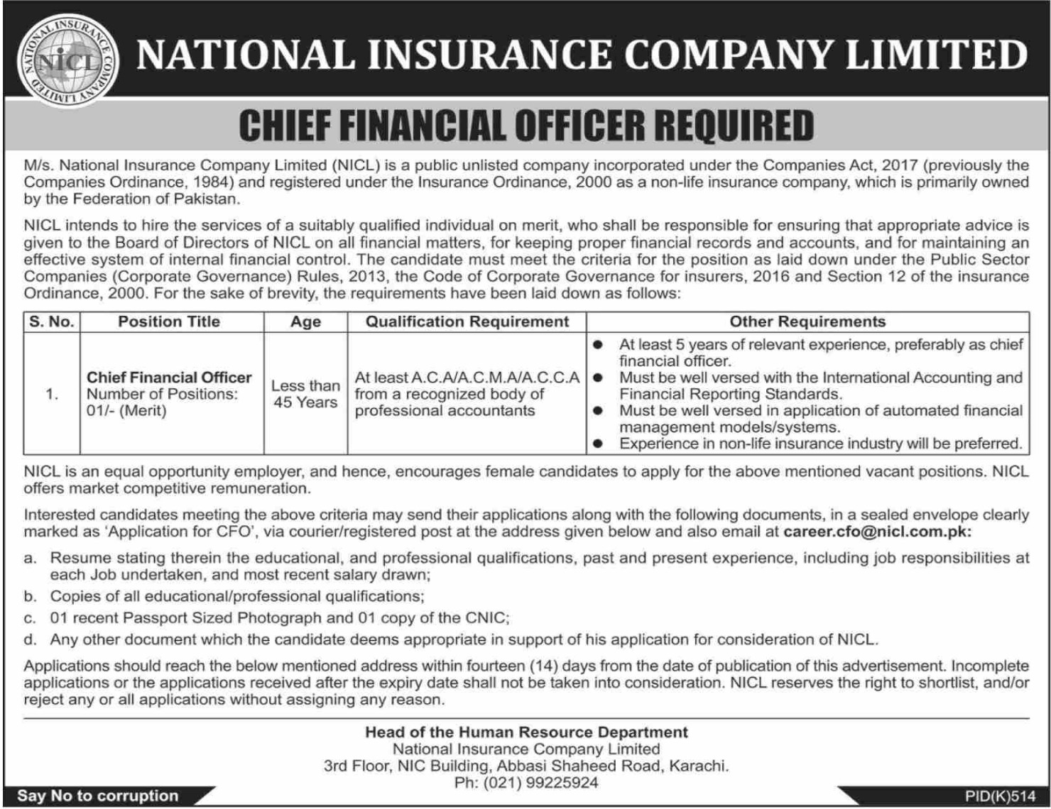 National Insurance Company Limited NICL Karachi Jobs 2019