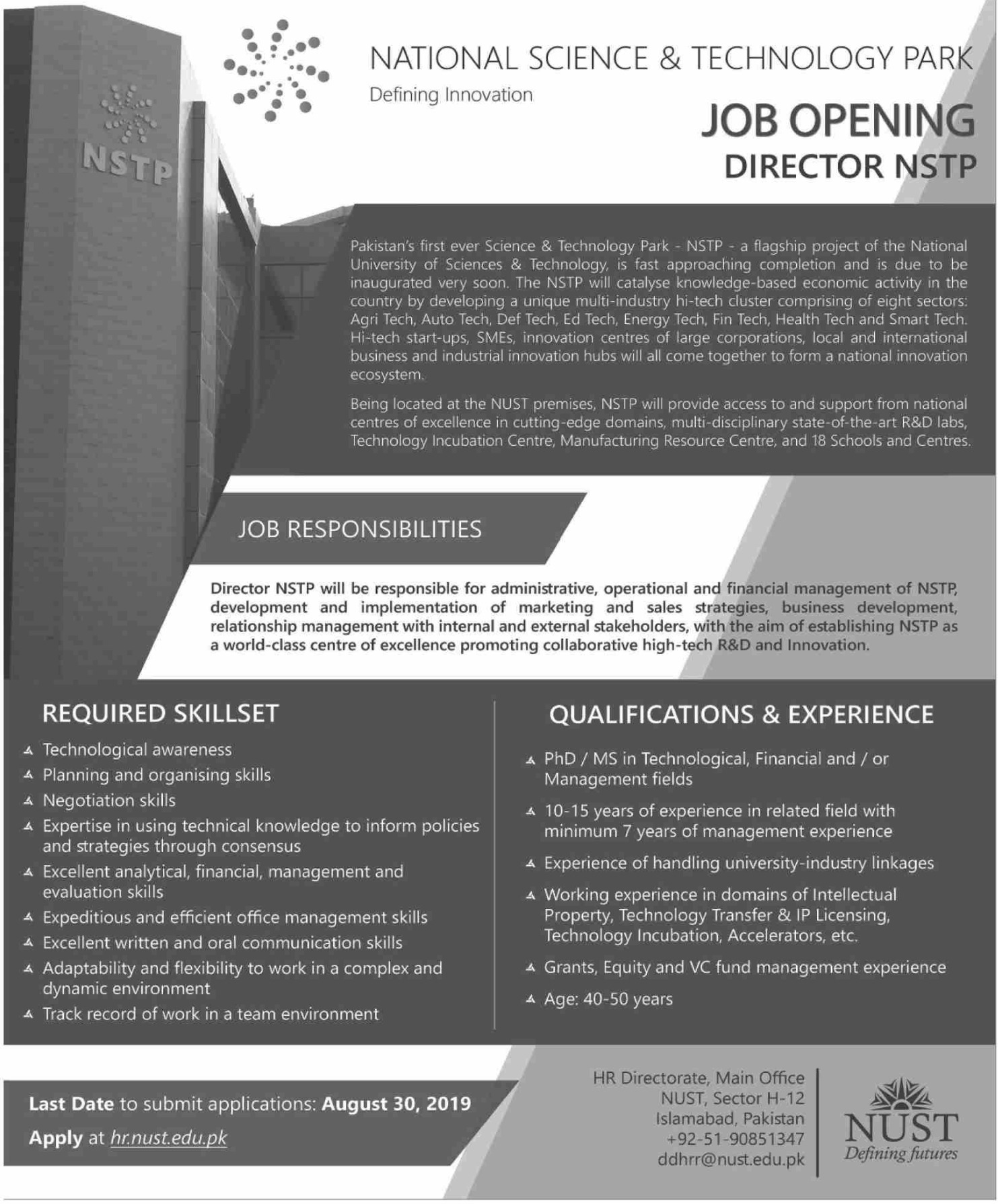 National Science & Technology Park NSTP Jobs 2019