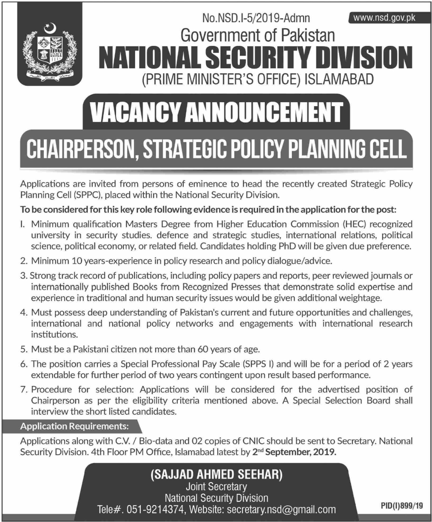 National Security Division NSD Jobs 2019 Government of Pakistan