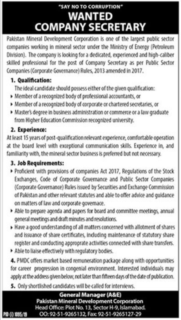 Pakistan Mineral Development Corporation Jobs 2019
