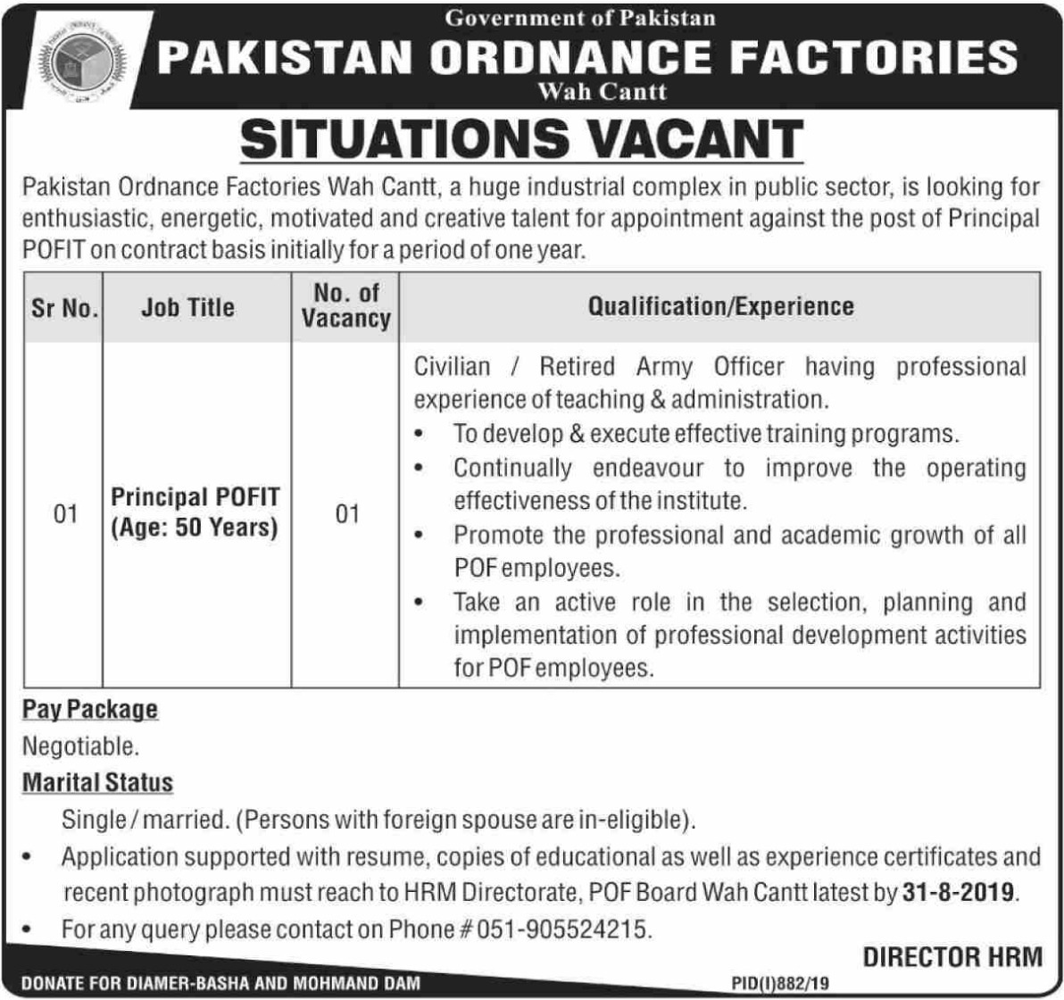 Pakistan Ordnance Factories POF Wah Cantt Jobs 2019 Latest