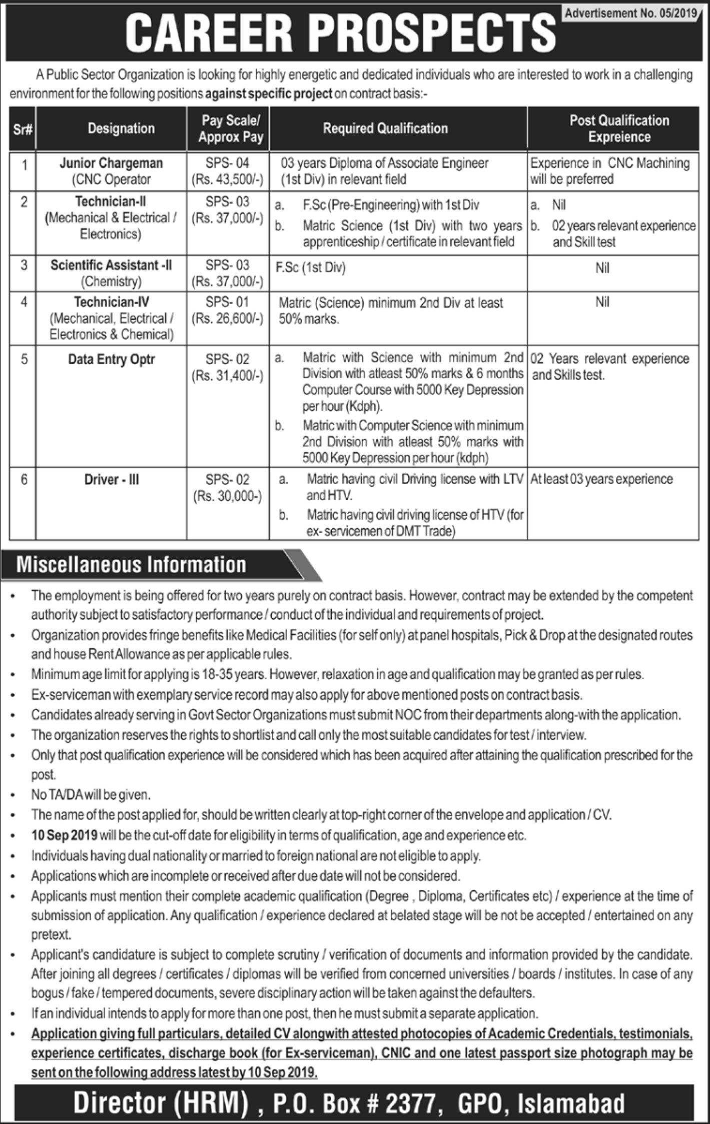 Public Sector Organization Jobs 2019 P.O.Box 2377 Islamabad