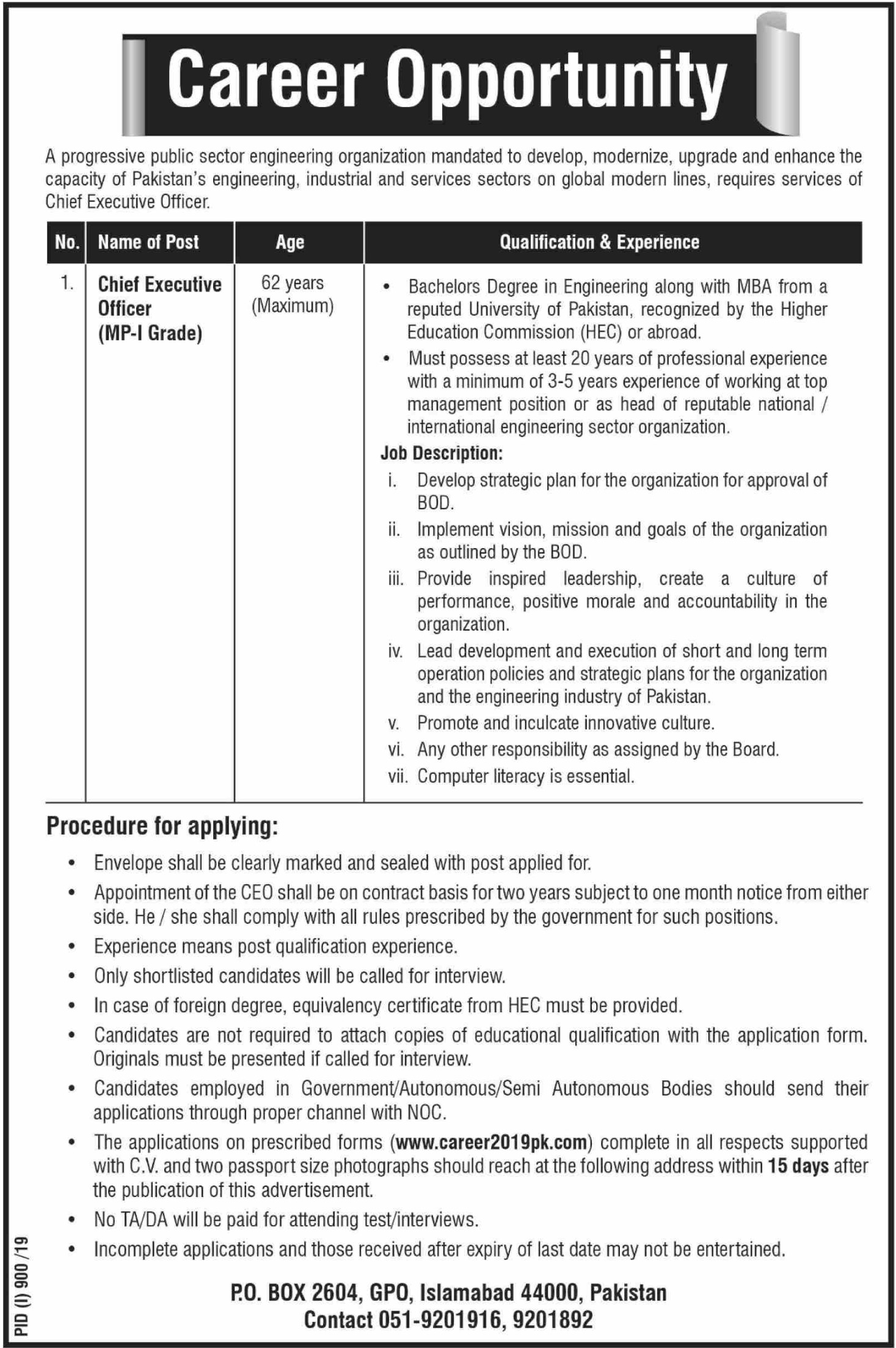Public Sector Organization Jobs 2019 P.O.Box 2604 Islamabad