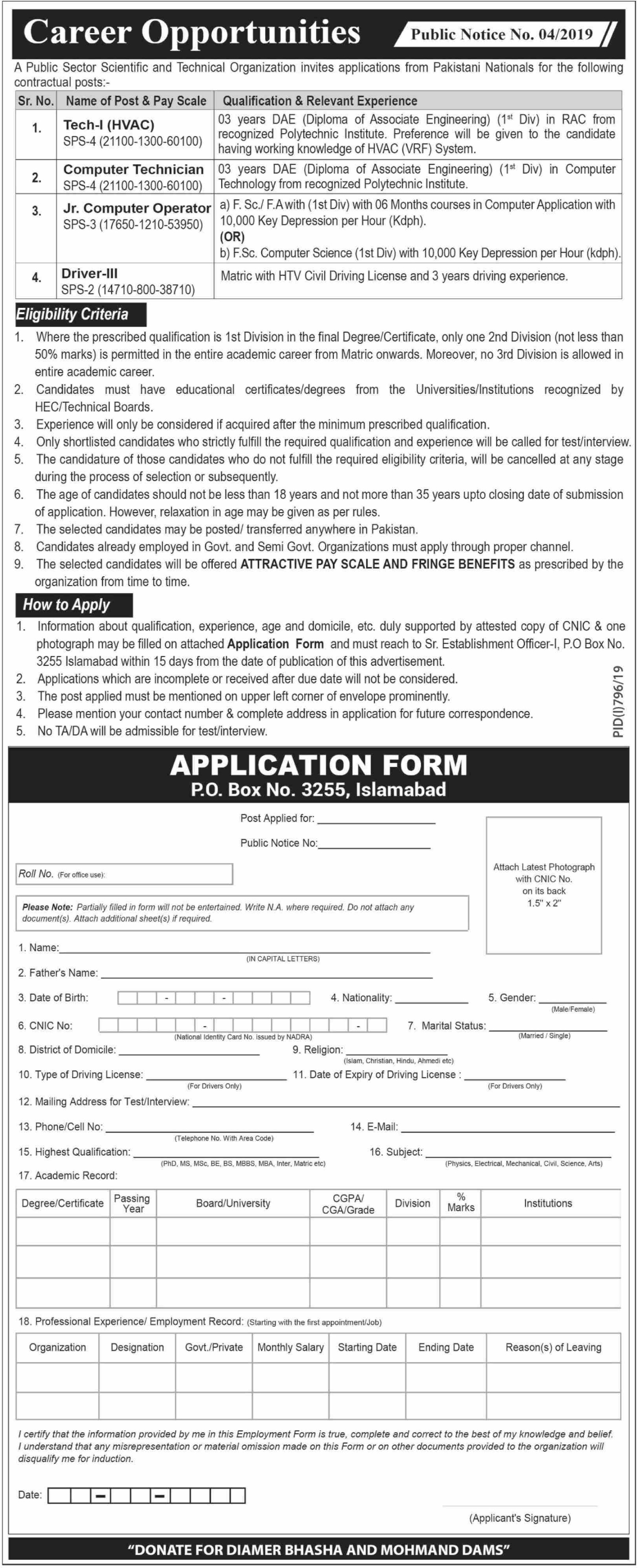 Public Sector Organization Jobs 2019 P.O.Box 3255 Islamabad