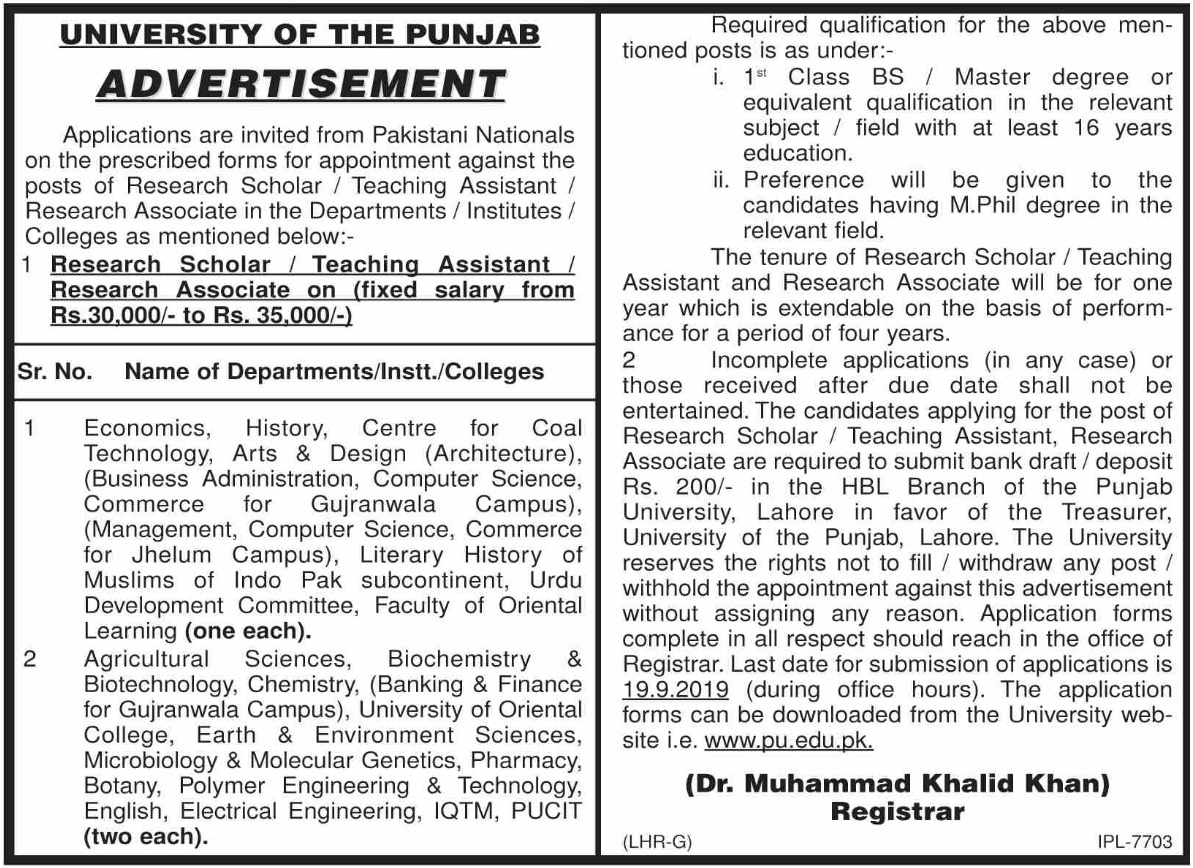 Punjab University Jobs 2019 PU Application Form