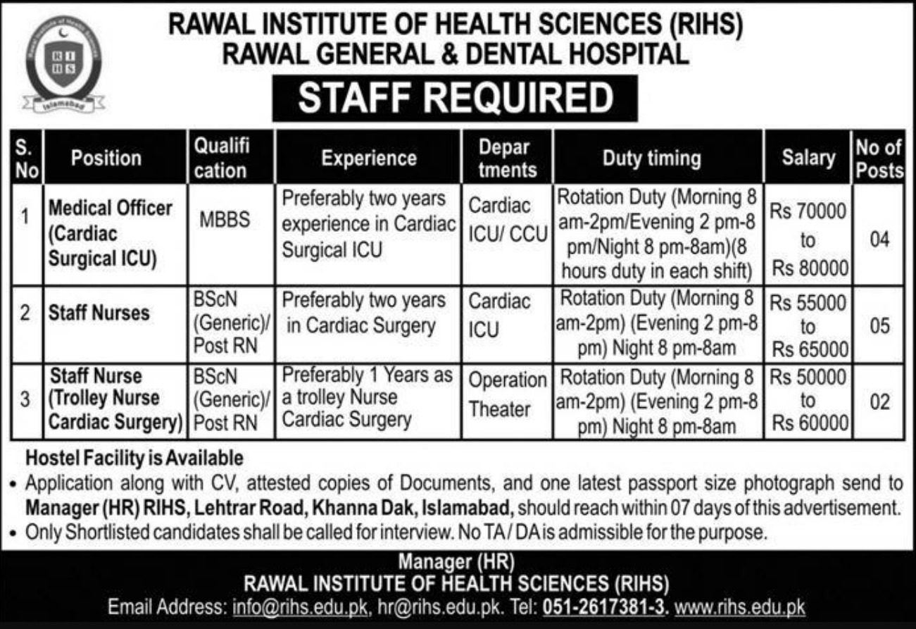 Rawal Institute of Health Sciences RIHS Islamabad Jobs 2019