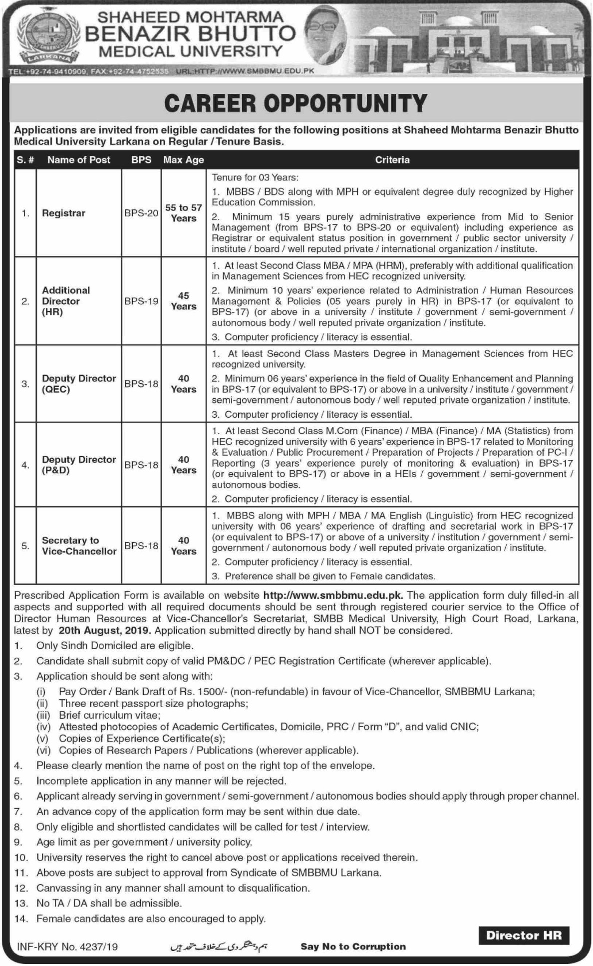 Shaheed Mohtarma Benazir Bhutto SMBB Medical University Larkana Jobs 2019 Download Application Form
