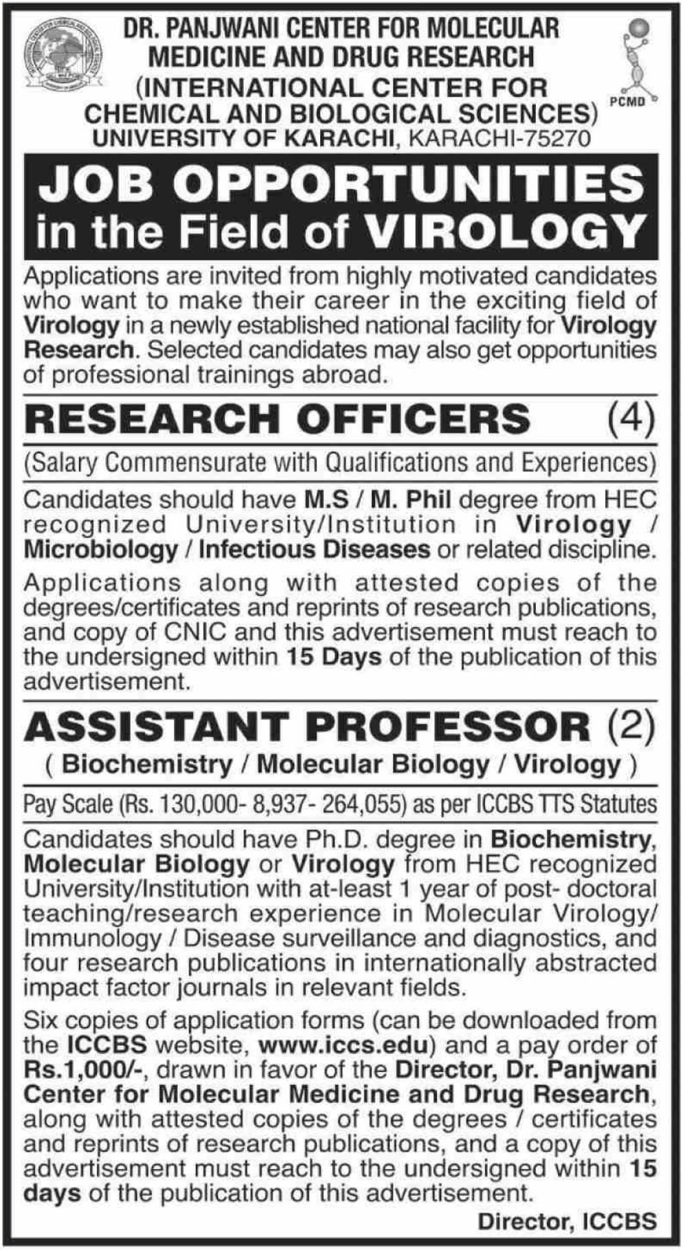 University of Karachi Jobs 2019 ICCBS Download Application Form
