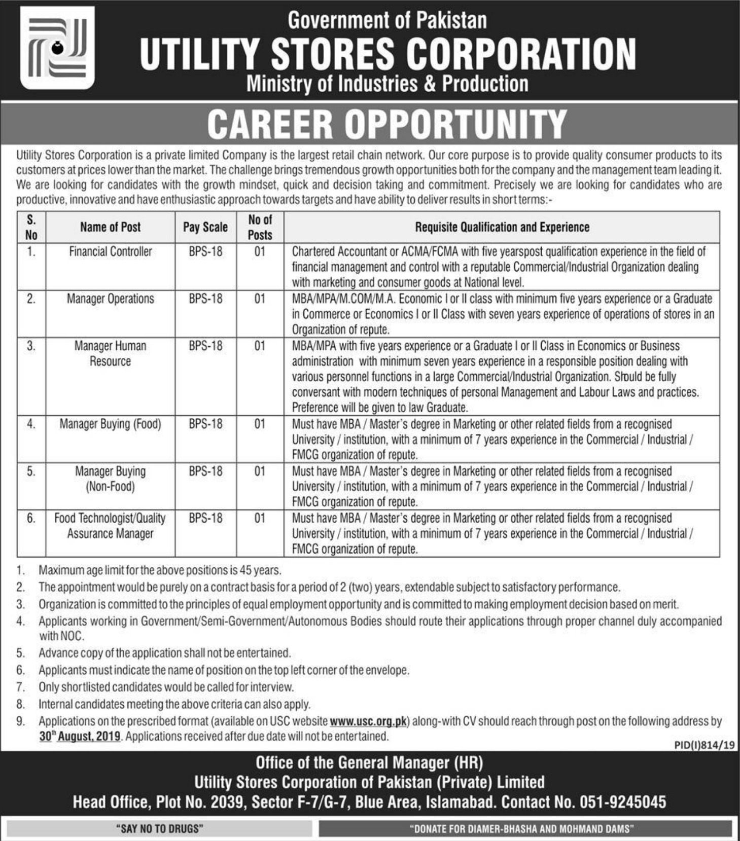 Utility Stores Corporation of Pakistan Pvt Ltd Jobs 2019