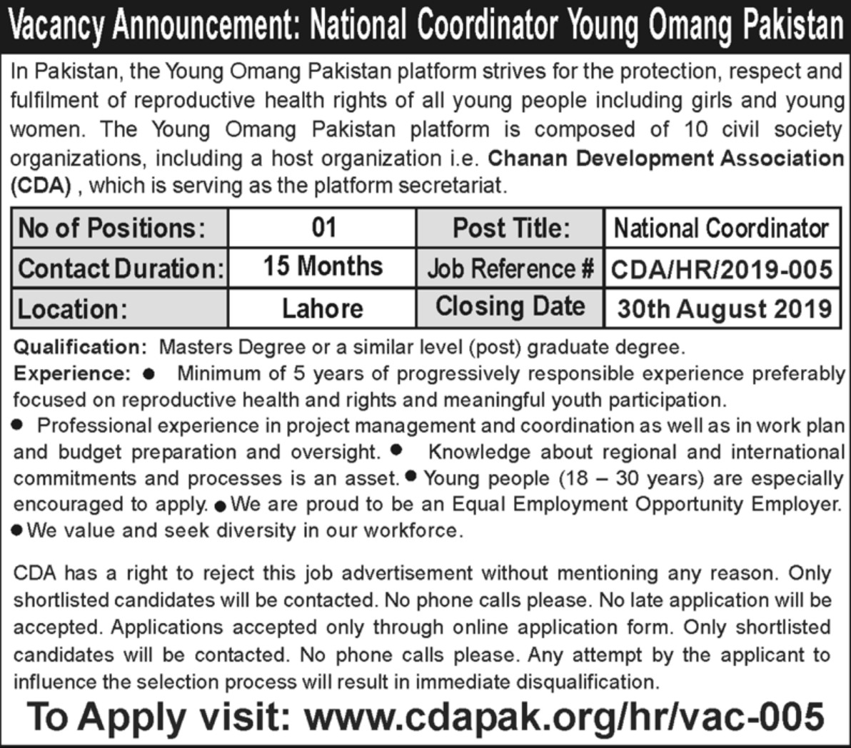 Young Omang Pakistan Jobs 2019 Apply Online