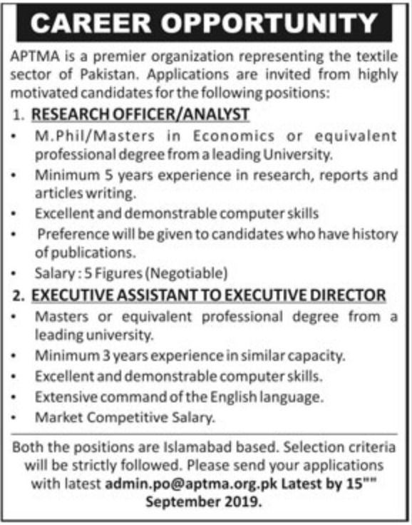 APTMA Islamabad Jobs 2019 Textile Sector of Pakistan