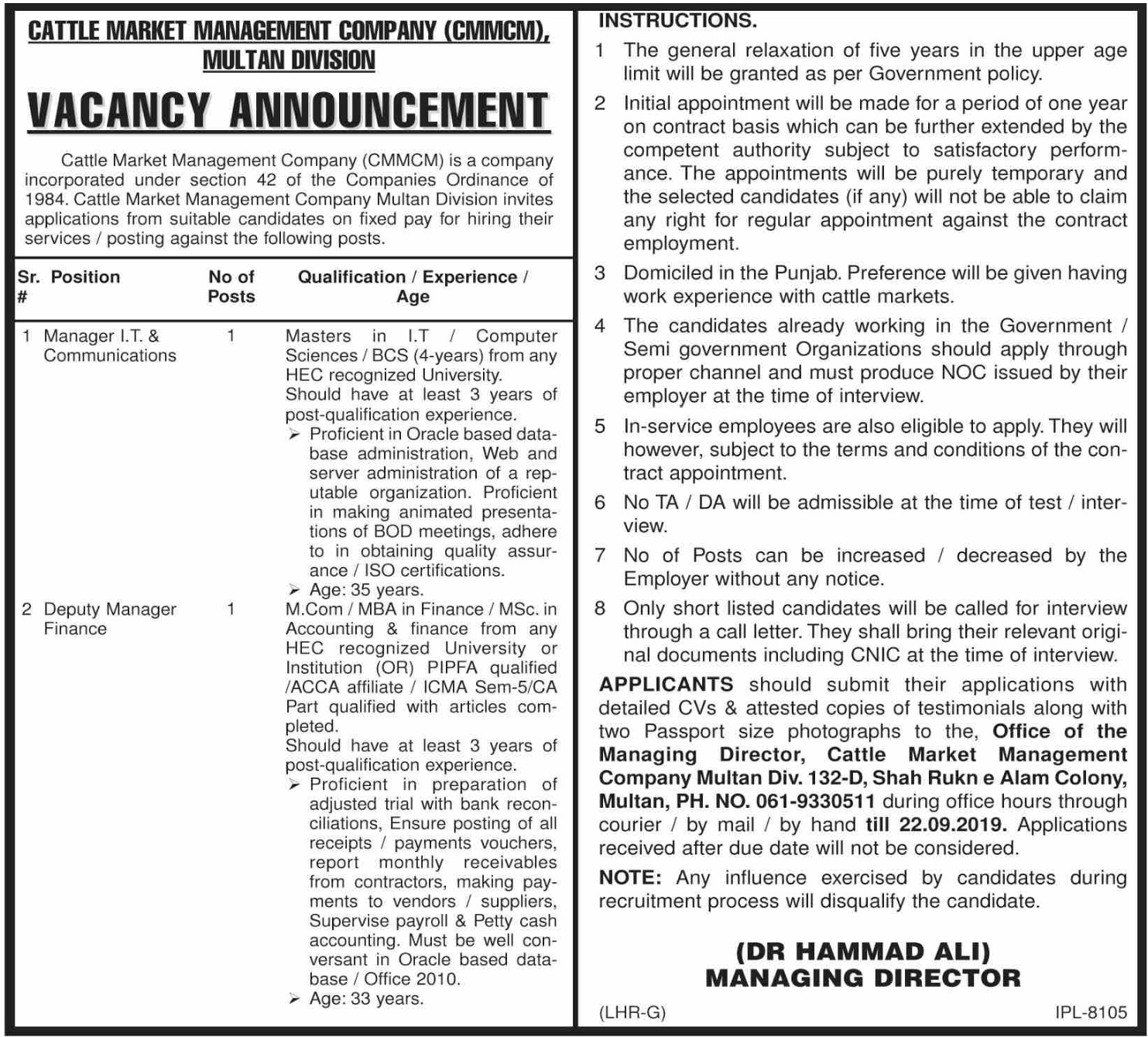 Cattle Market Management Company Multan CMMCM Jobs 2019