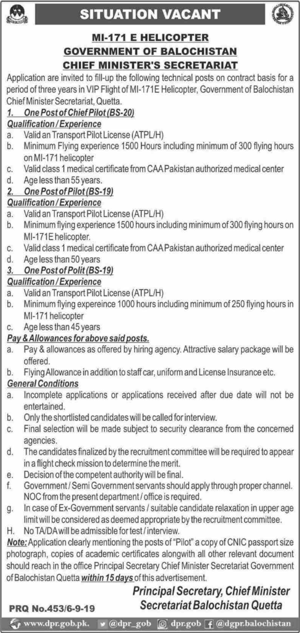 Chief Minister's Secretariat Government of Balochistan Jobs 2019(2)
