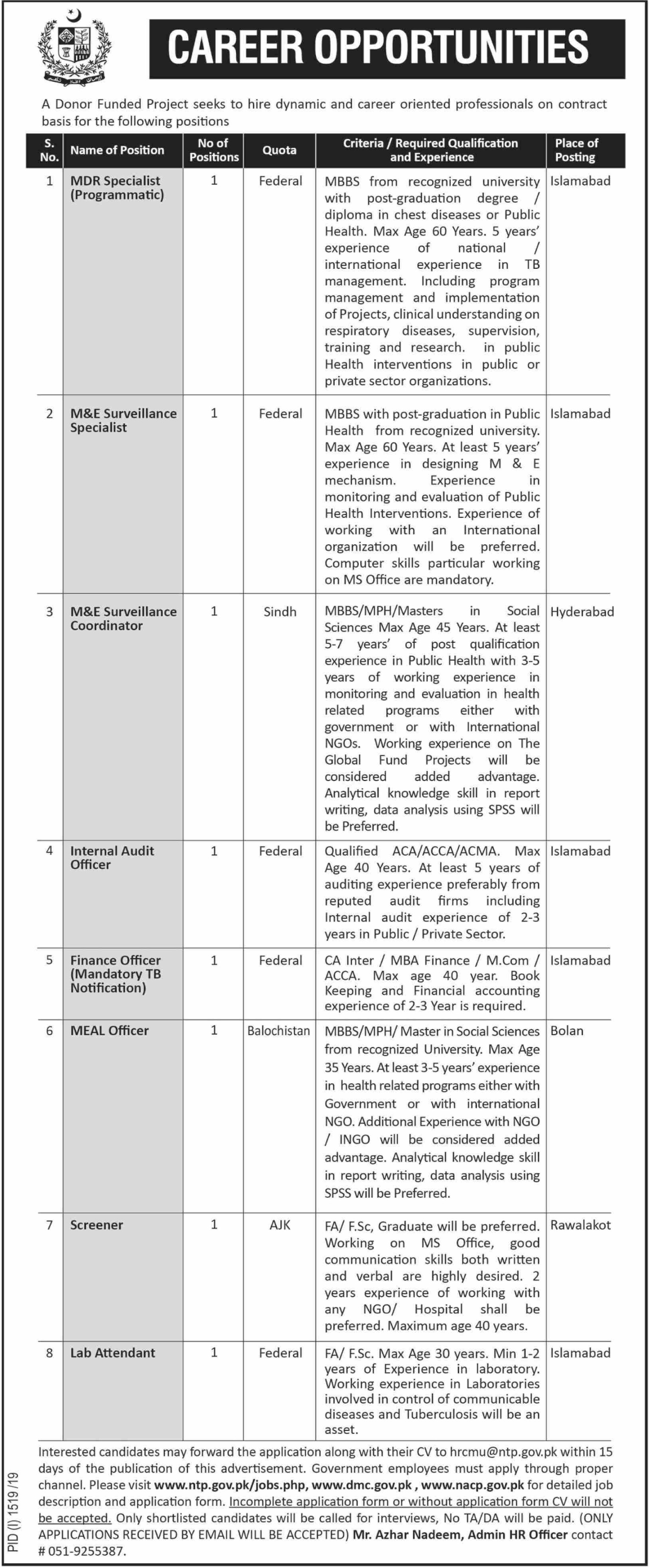 Donor Funded Project Jobs 2019 Application Form