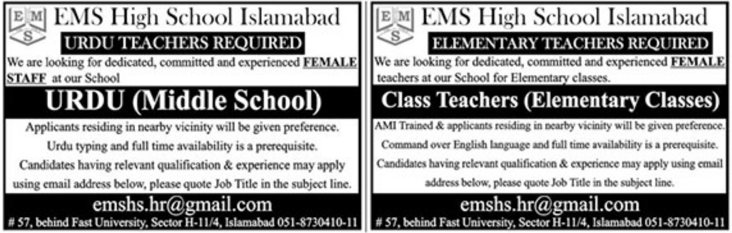 EMS High School Islamabad Jobs 2019