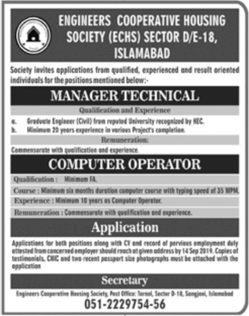 Engineers Cooperative Housing Society ECHS Islamabad Jobs 2019