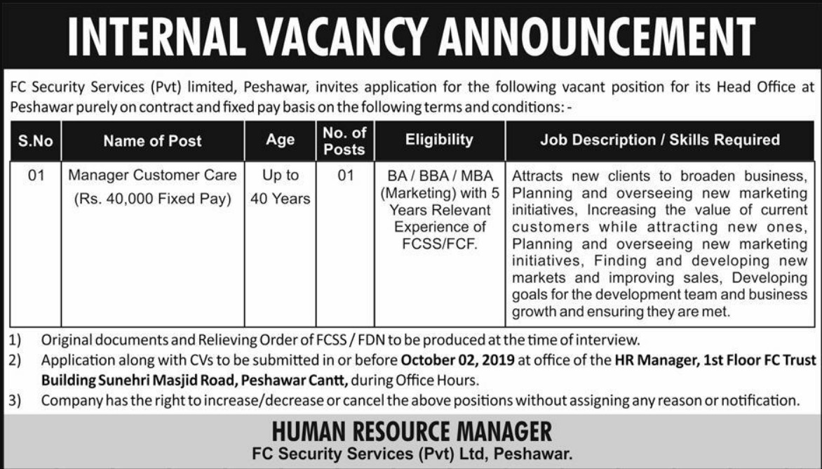 FC Security Services Pvt Limited Jobs 2019 Peshawar