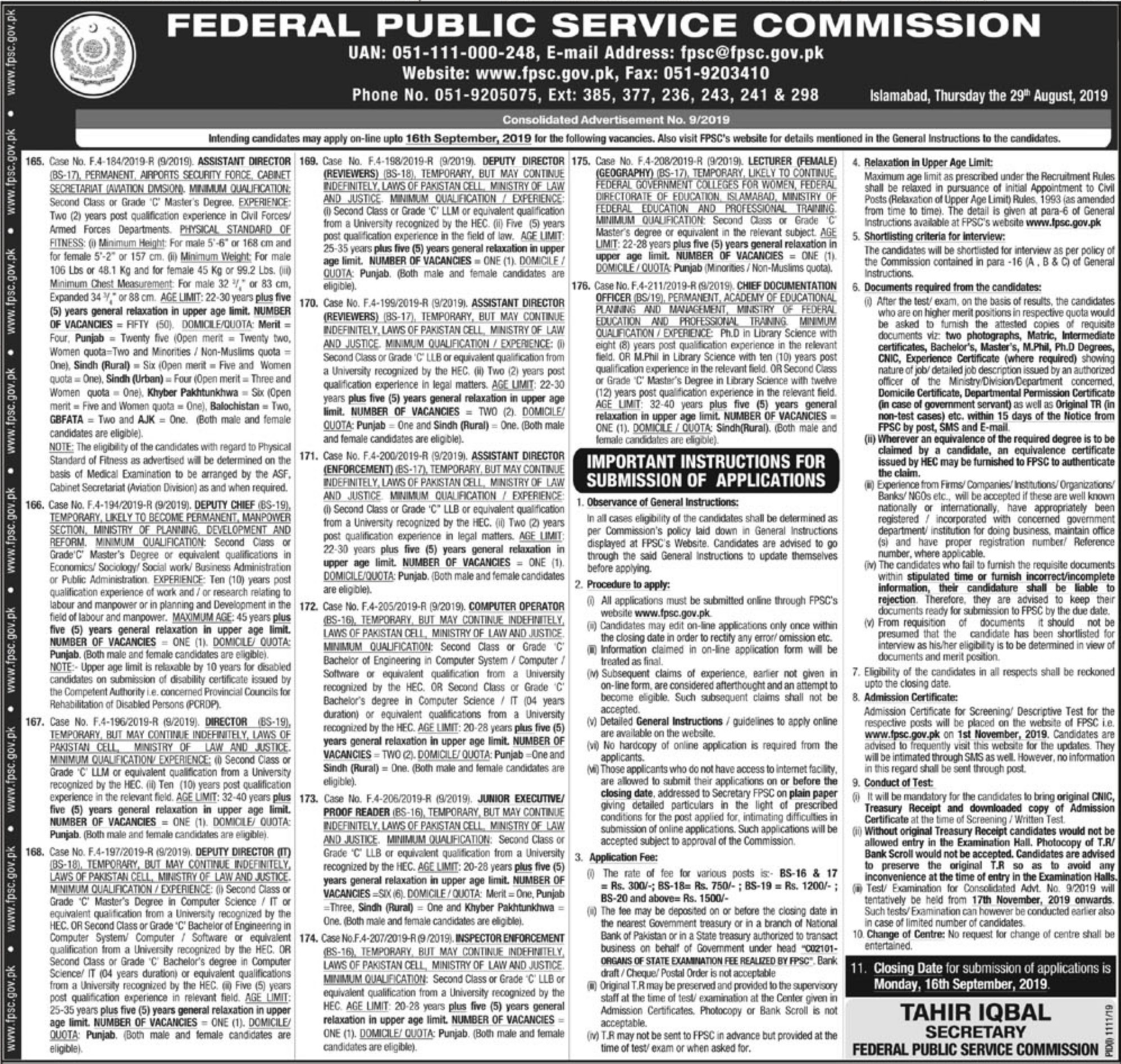 FPSC Jobs 2019 Apply Online Federal Public Service Commission