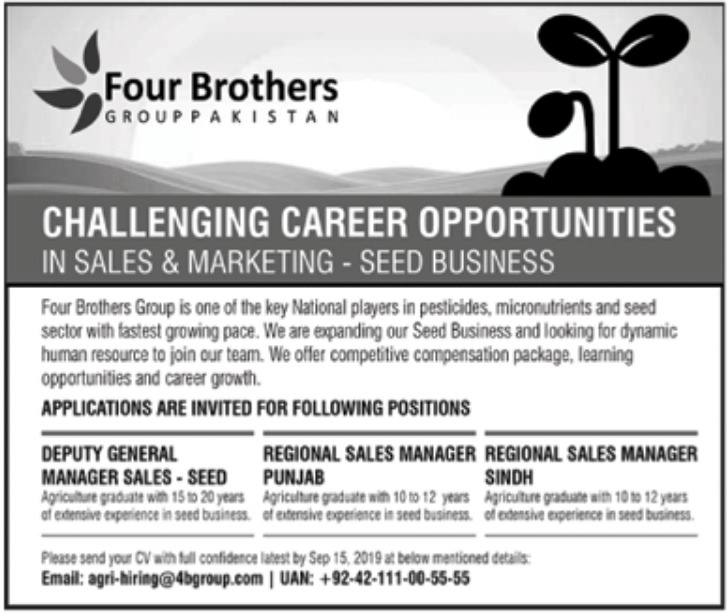Four Brothers Group Pakistan Jobs 2019