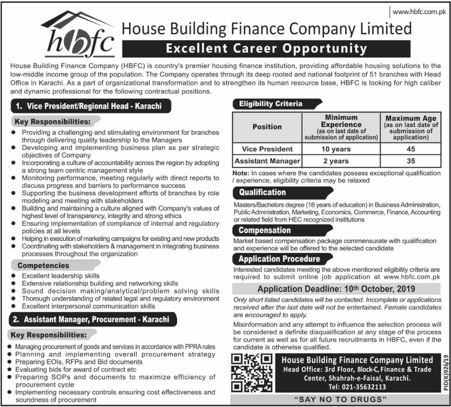 HBFC Jobs 2019 House Building Finance Company Ltd