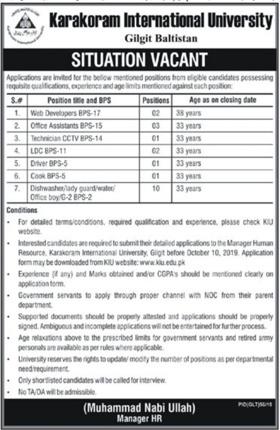 Karakoram International University KIU Jobs 2019 Application Form