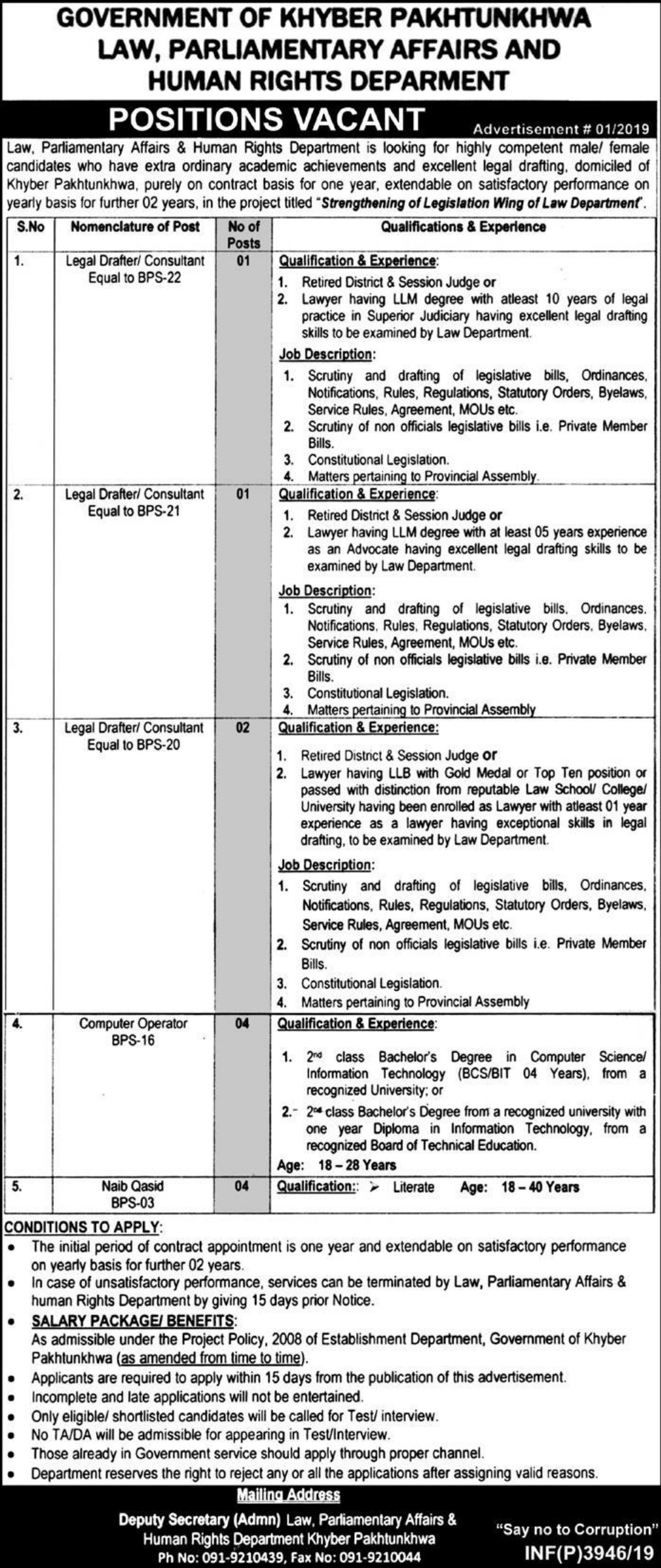 Khyber Pakhtunkhwa Law Parliamentary Affairs & Human Rights Department Jobs 2019