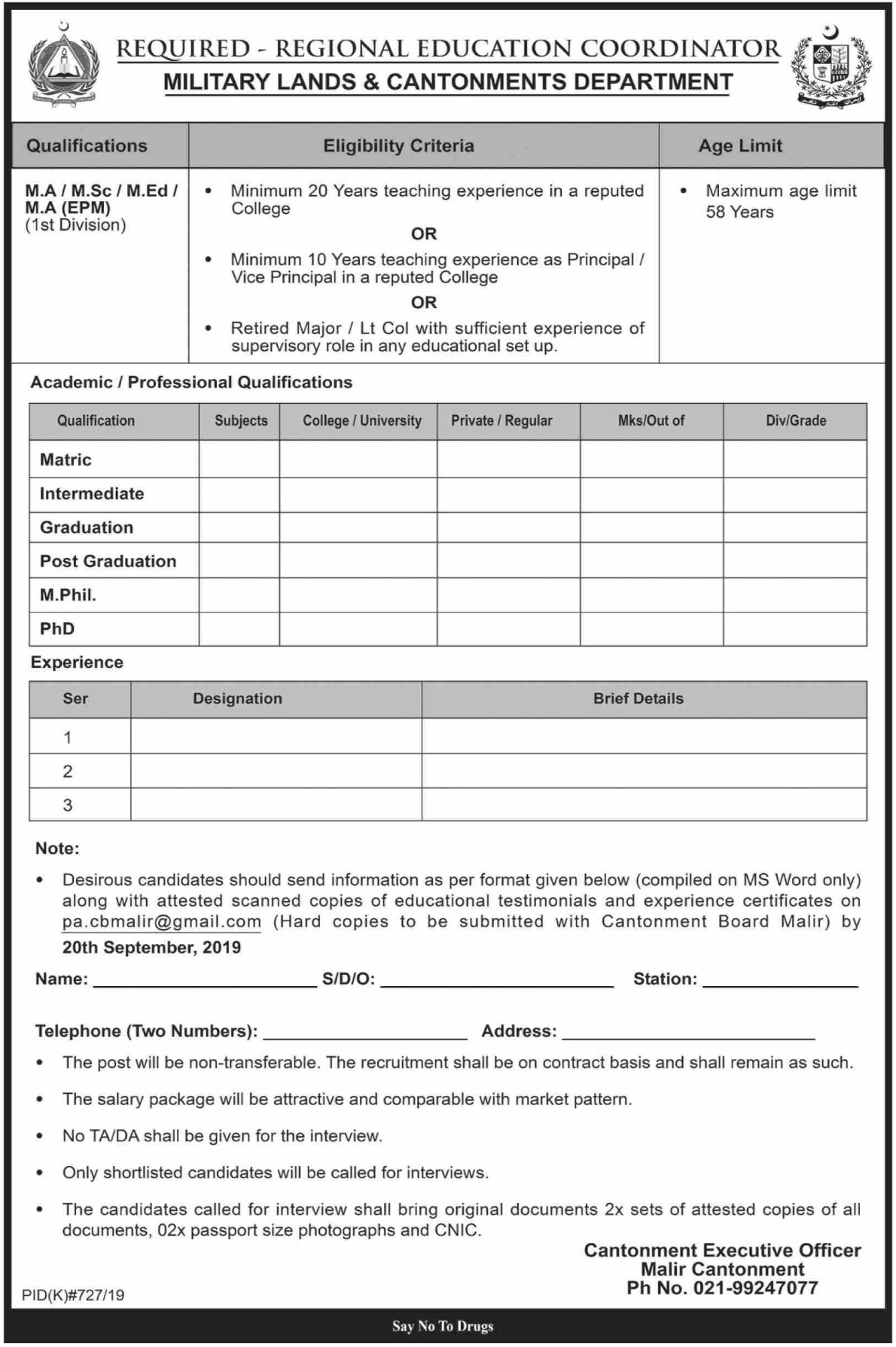 Military Lands & Cantonments Department Jobs 2019 Karachi