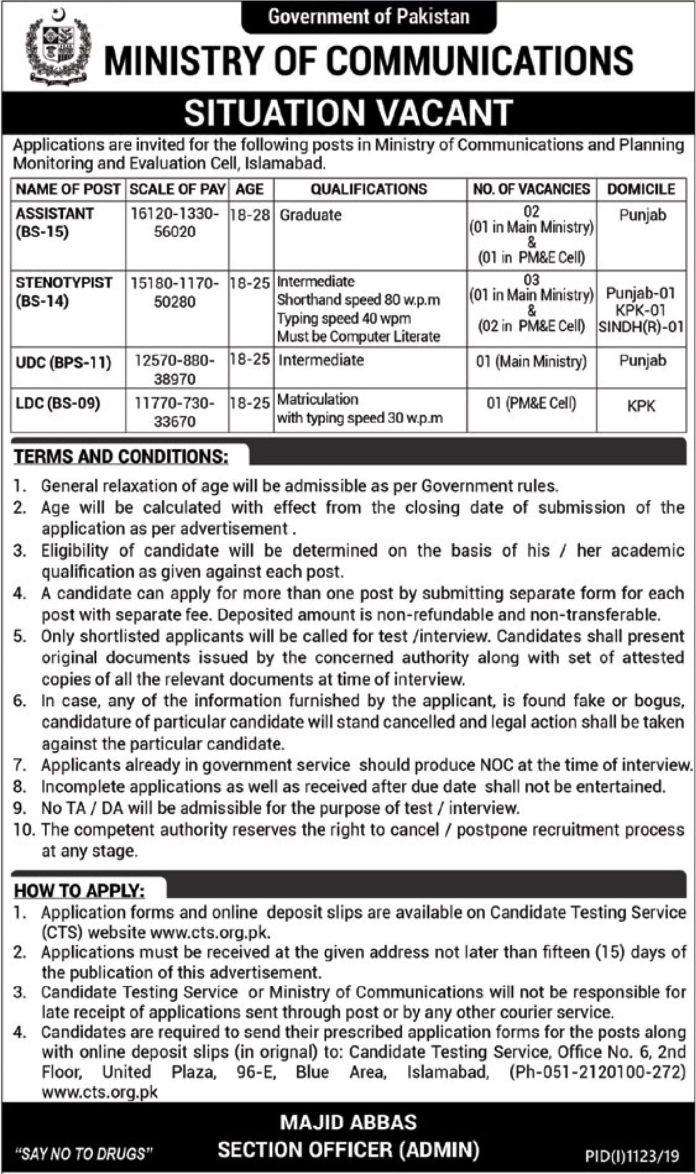 Ministry of Communications Jobs 2019 CTS Application Form