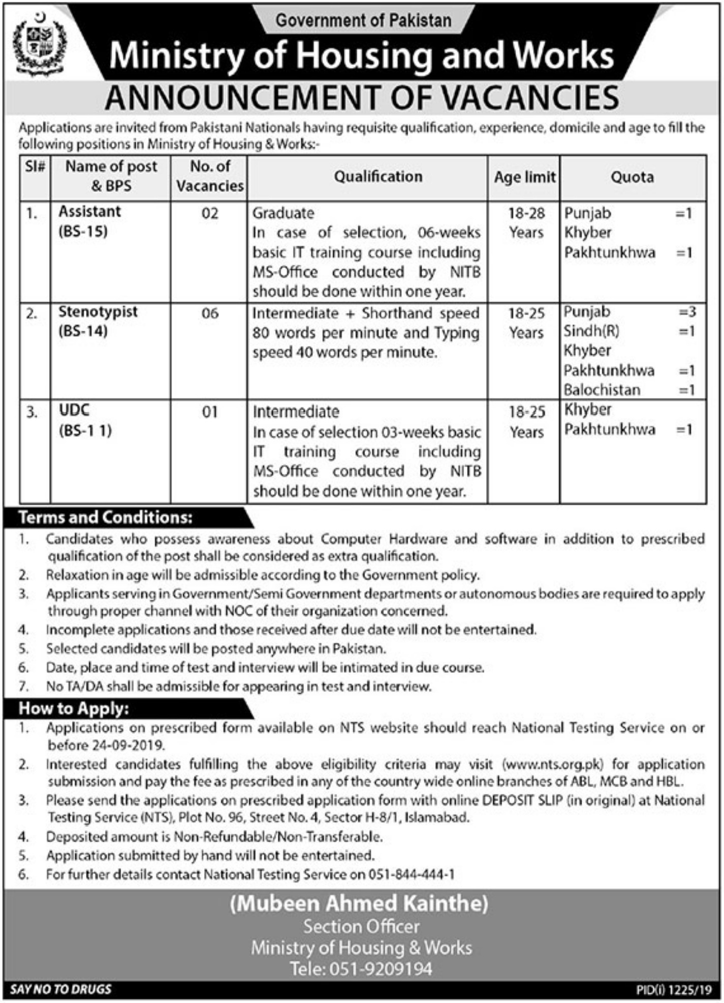 Ministry of Housing & Works Jobs 2019 NTS Application Form