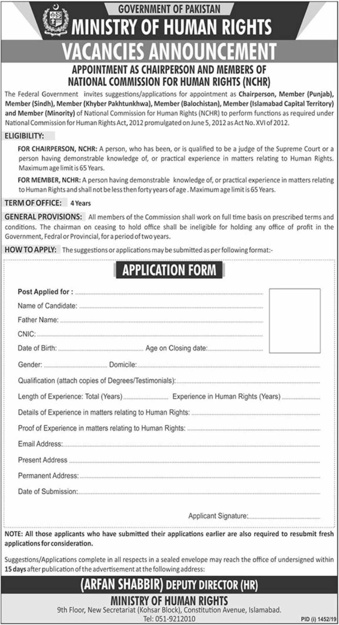 Ministry of Human Rights Jobs 2019 Pakistan