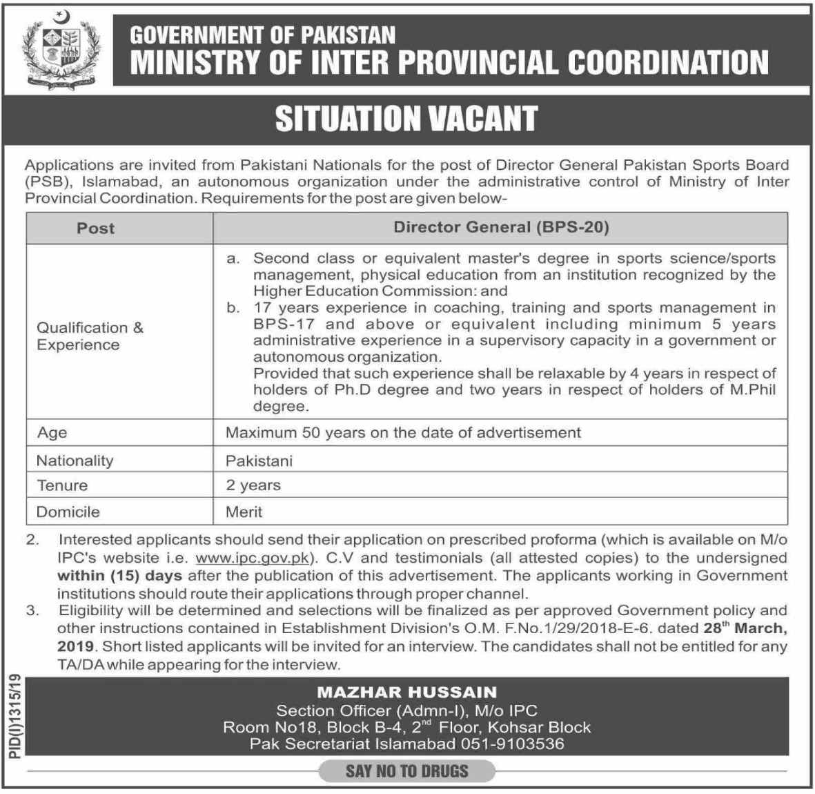 Ministry of Inter Provincial Coordination Jobs 2019