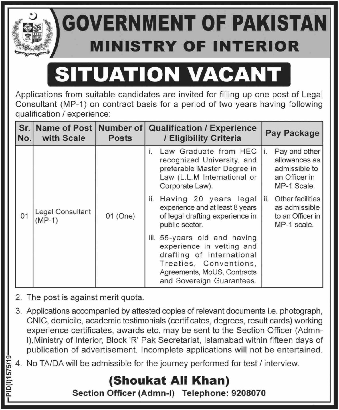 Ministry of Interior Jobs 2019 Government of Pakistan