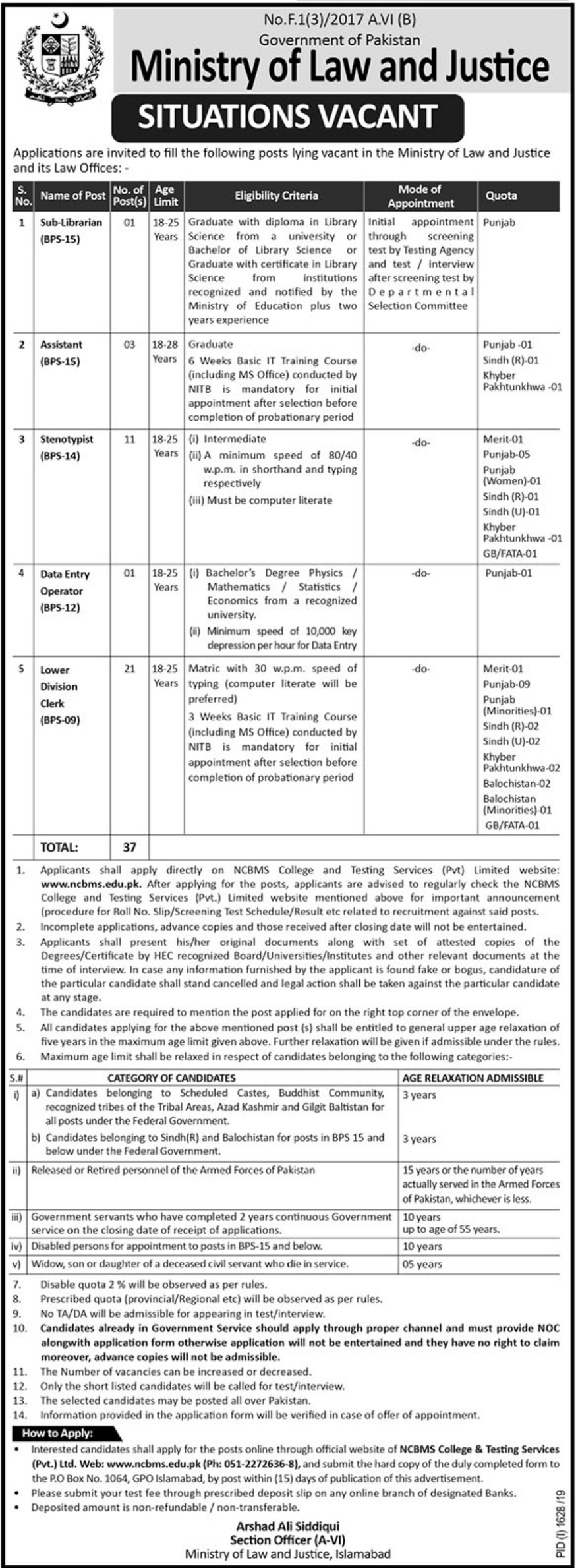 Ministry of Law & Justice Jobs 2019 Pakistan
