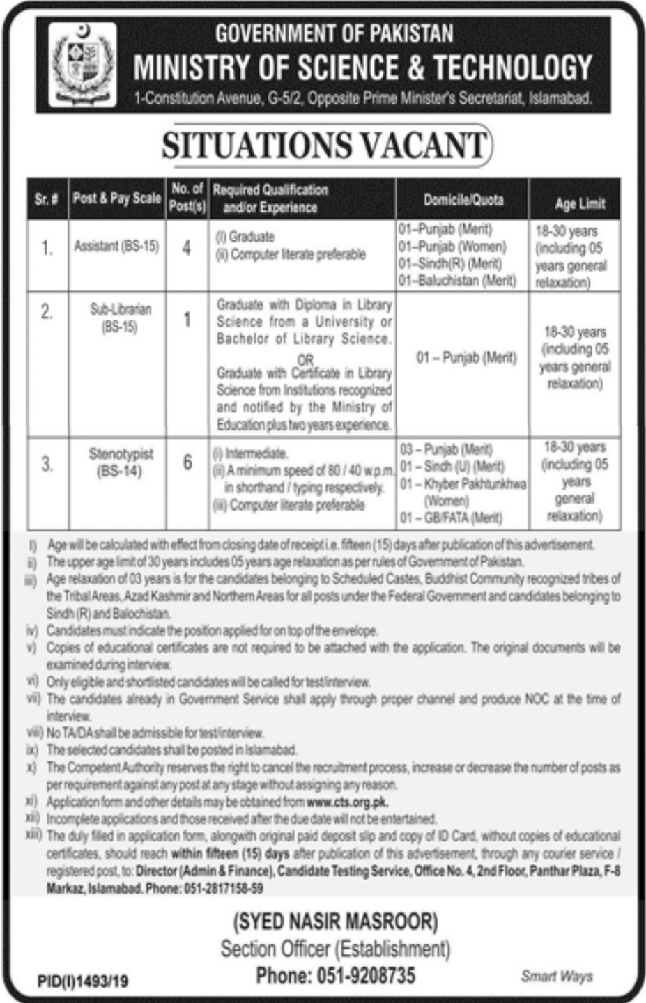 Ministry of Science & Technology Jobs 2019 CTS Application Form