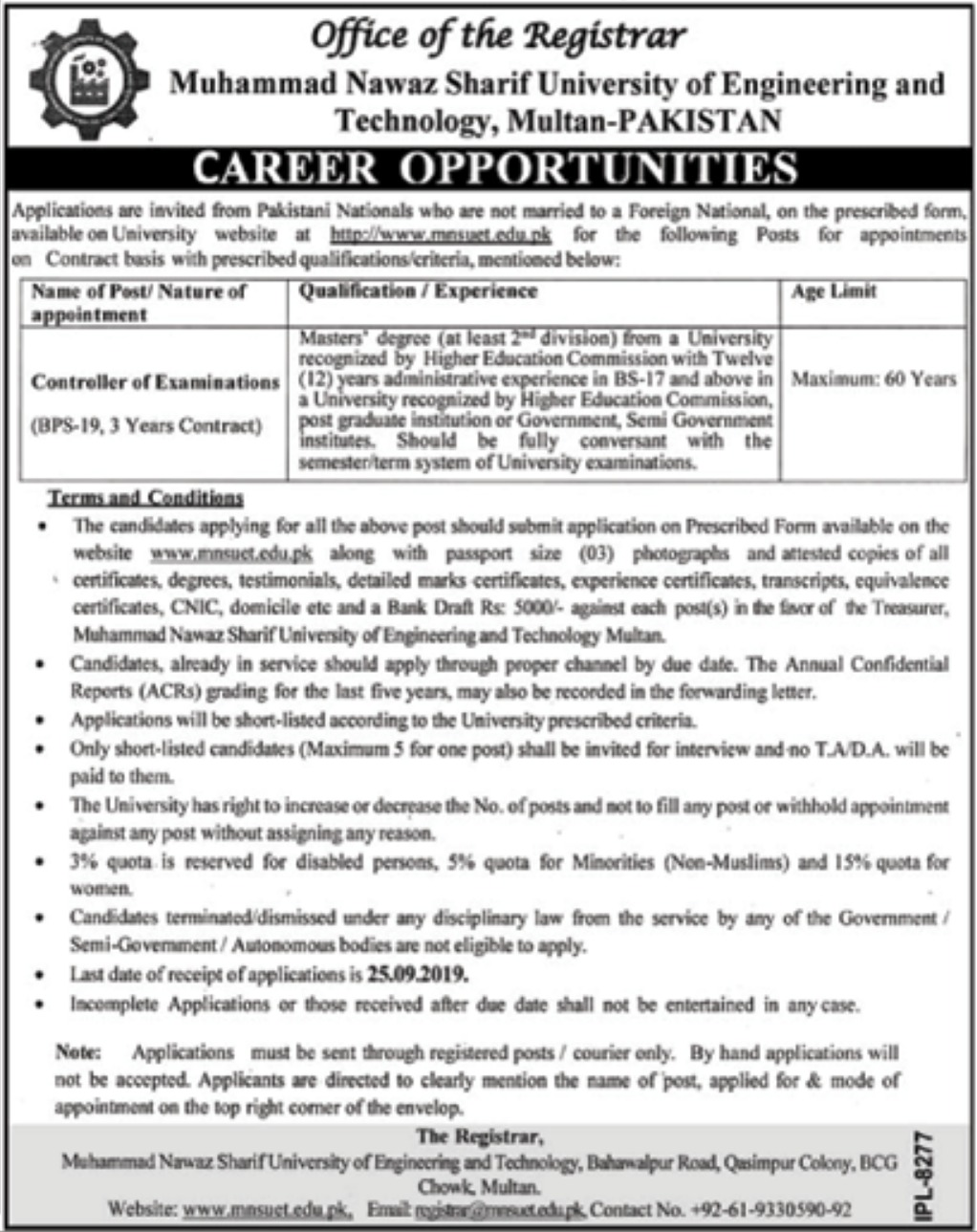 Muhammad Nawaz Sharif University of Engineering & Technology MNSUET Multan Jobs 2019