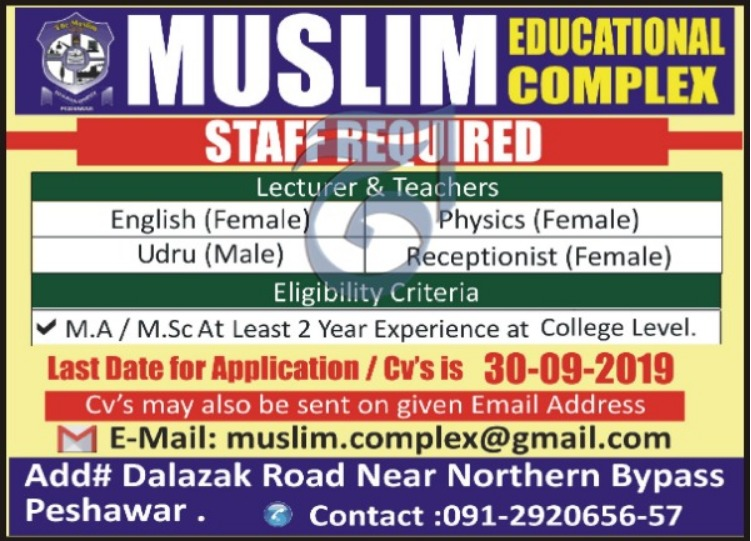 Muslim Educational Complex Peshawar Jobs 2019