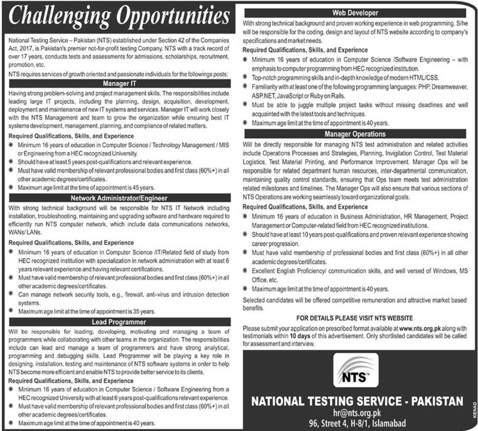 NTS Jobs 2019 National Testing Service Pakistan