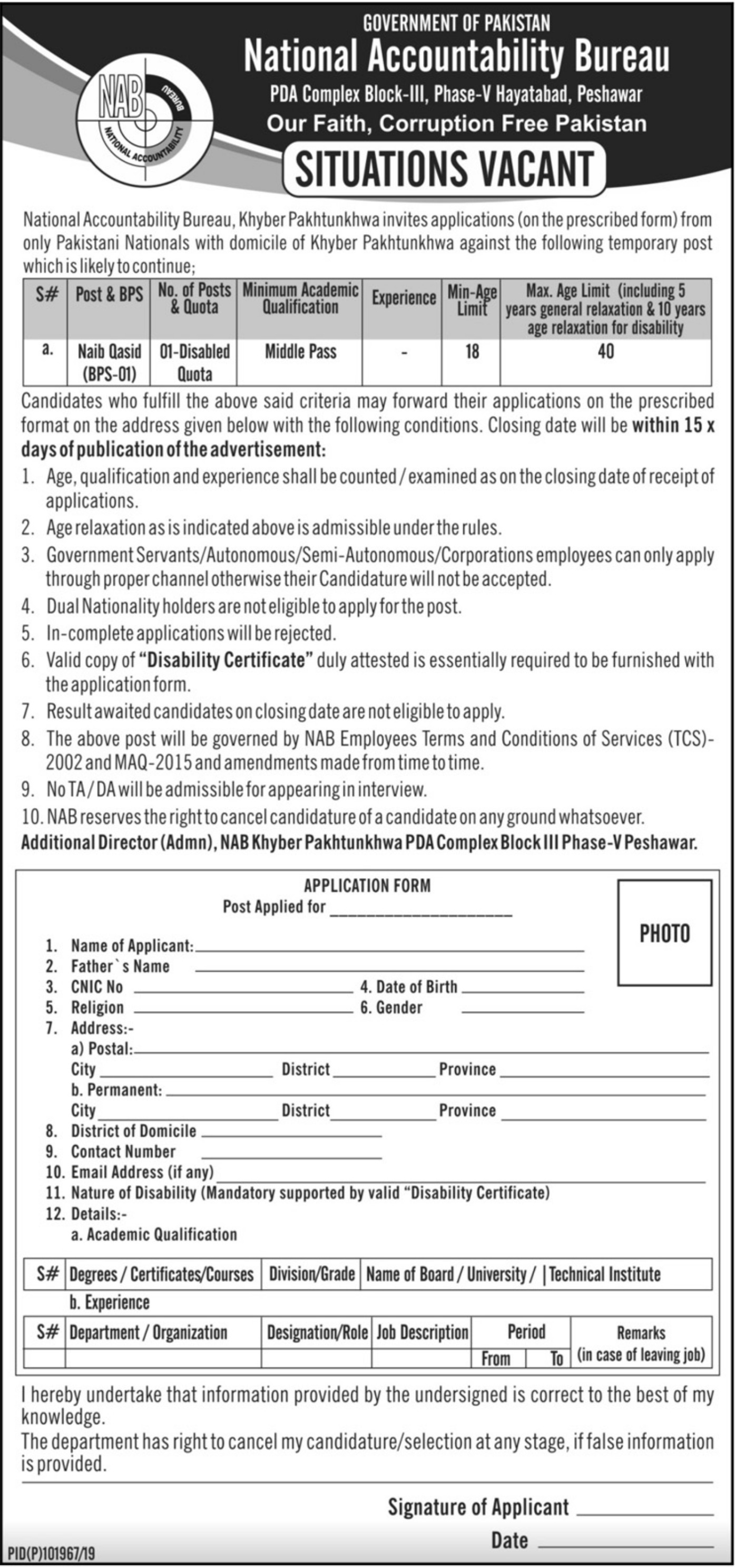 National Accountability Bureau NAB Peshawar Jobs 2019 KPK