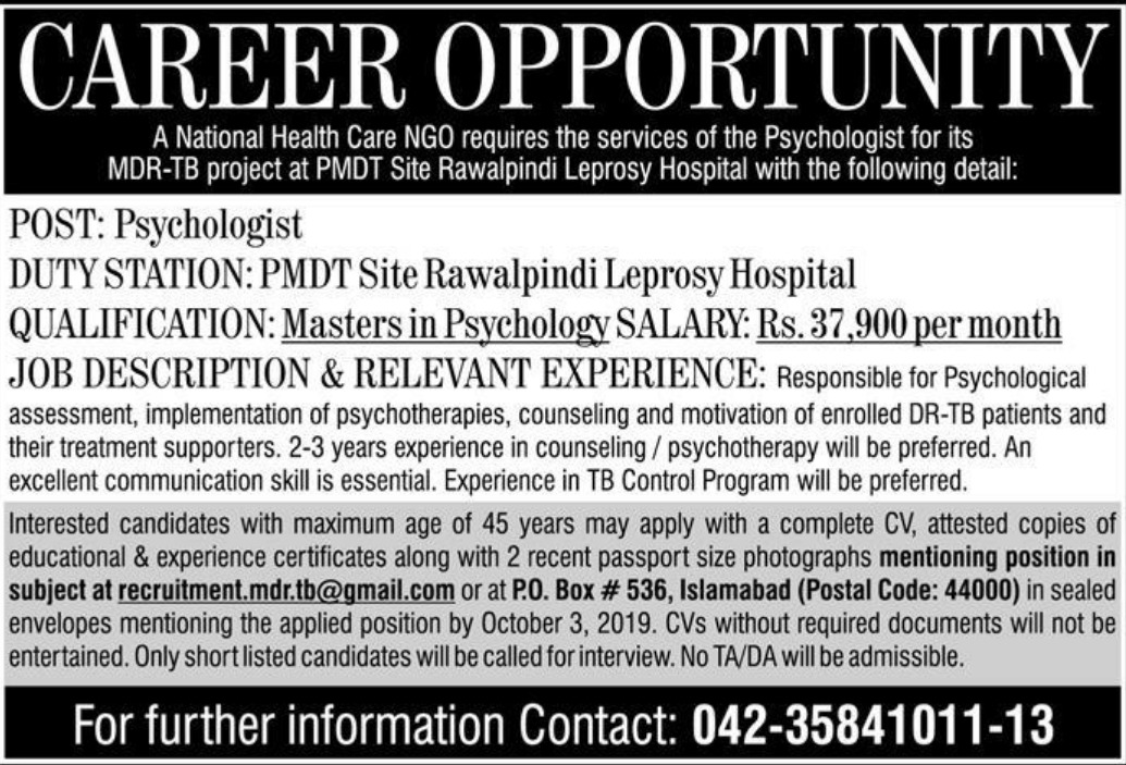 National Healthcare NGO Jobs 2019 Rawalpindi