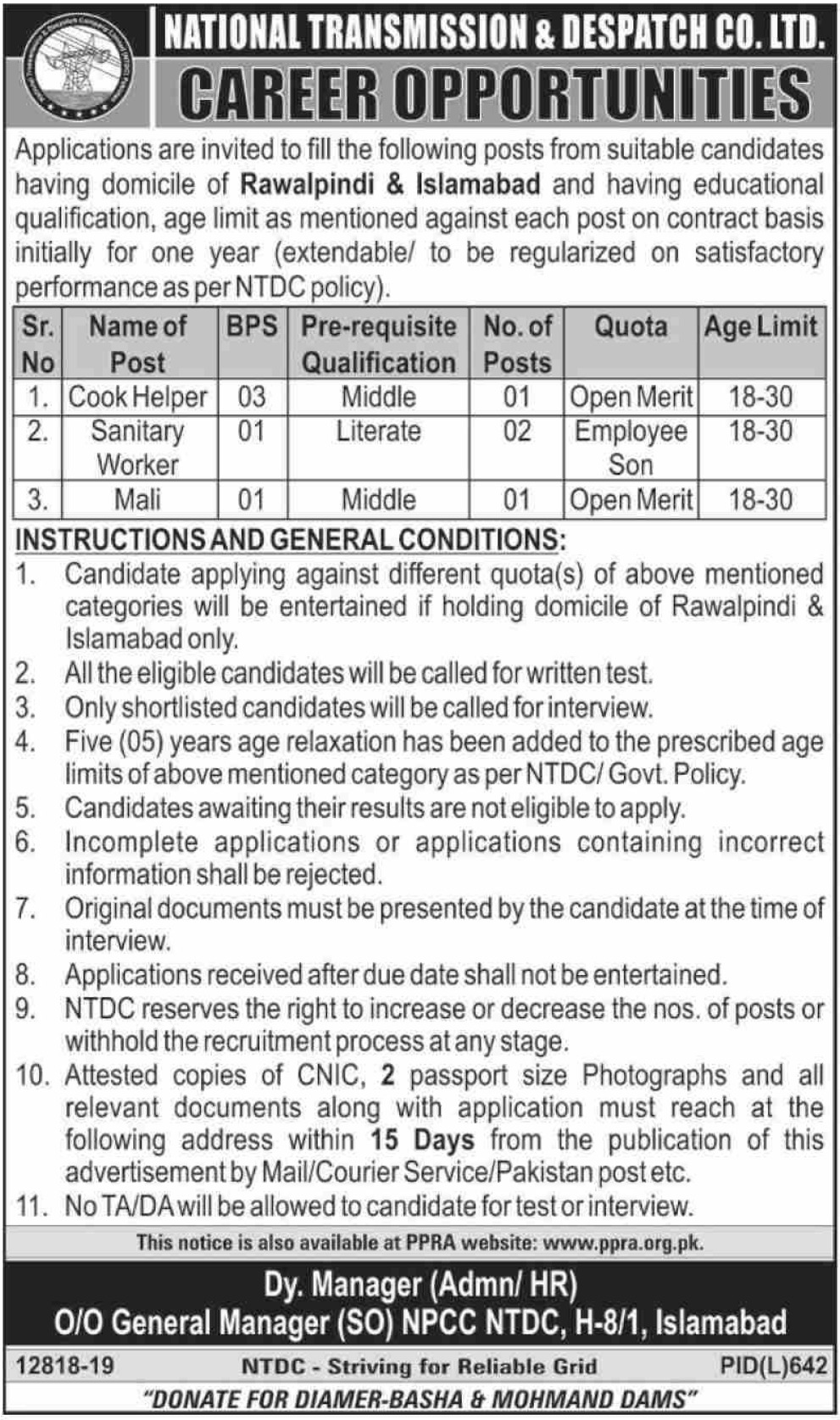 National Transmission & Despatch Company Ltd NTDC Jobs 2019