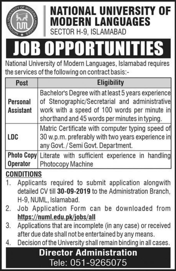 National University of Modern Languages NUML Jobs 2019 Islamabad