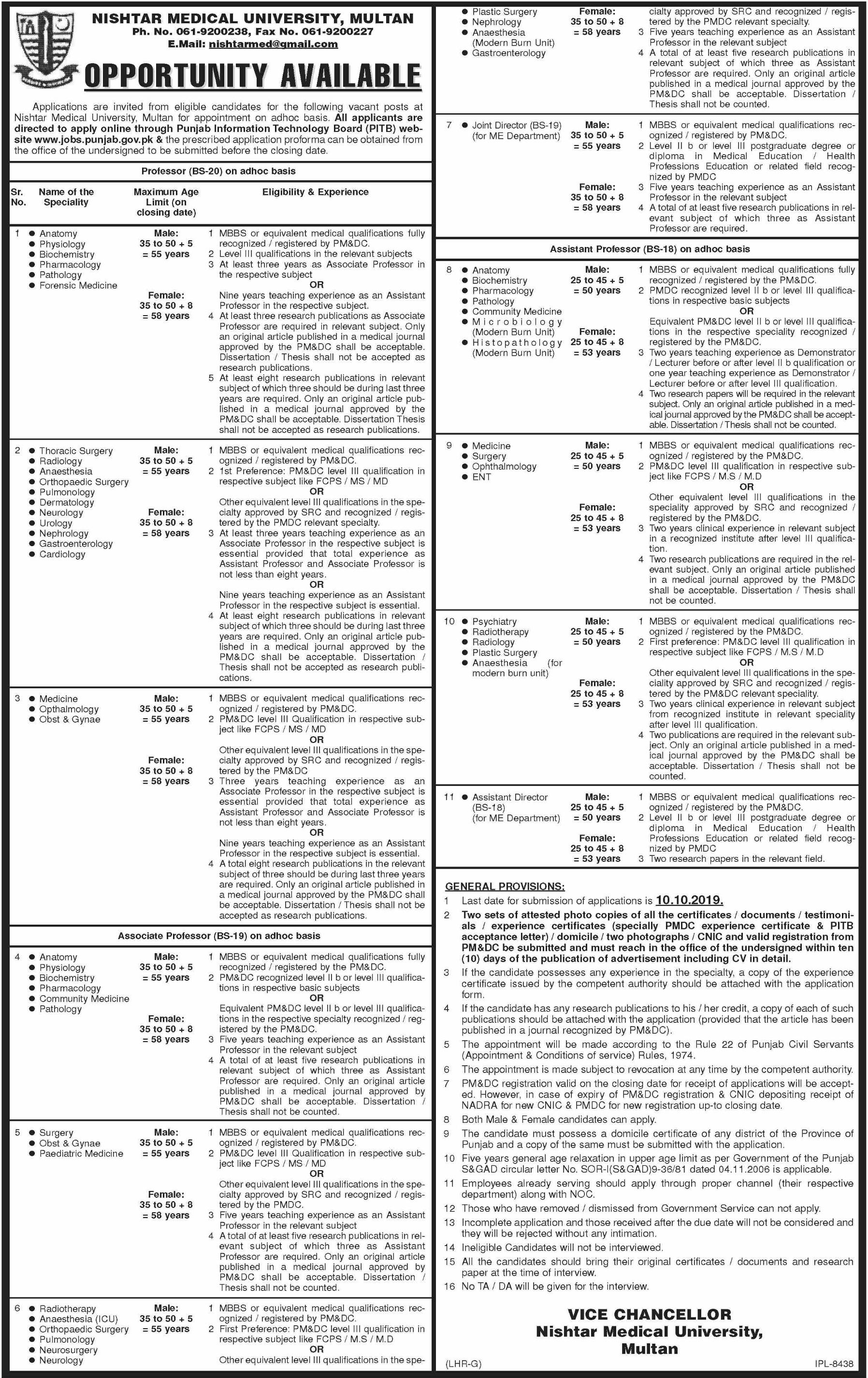 Nishtar Medical University Multan Jobs 2019 Pakistan