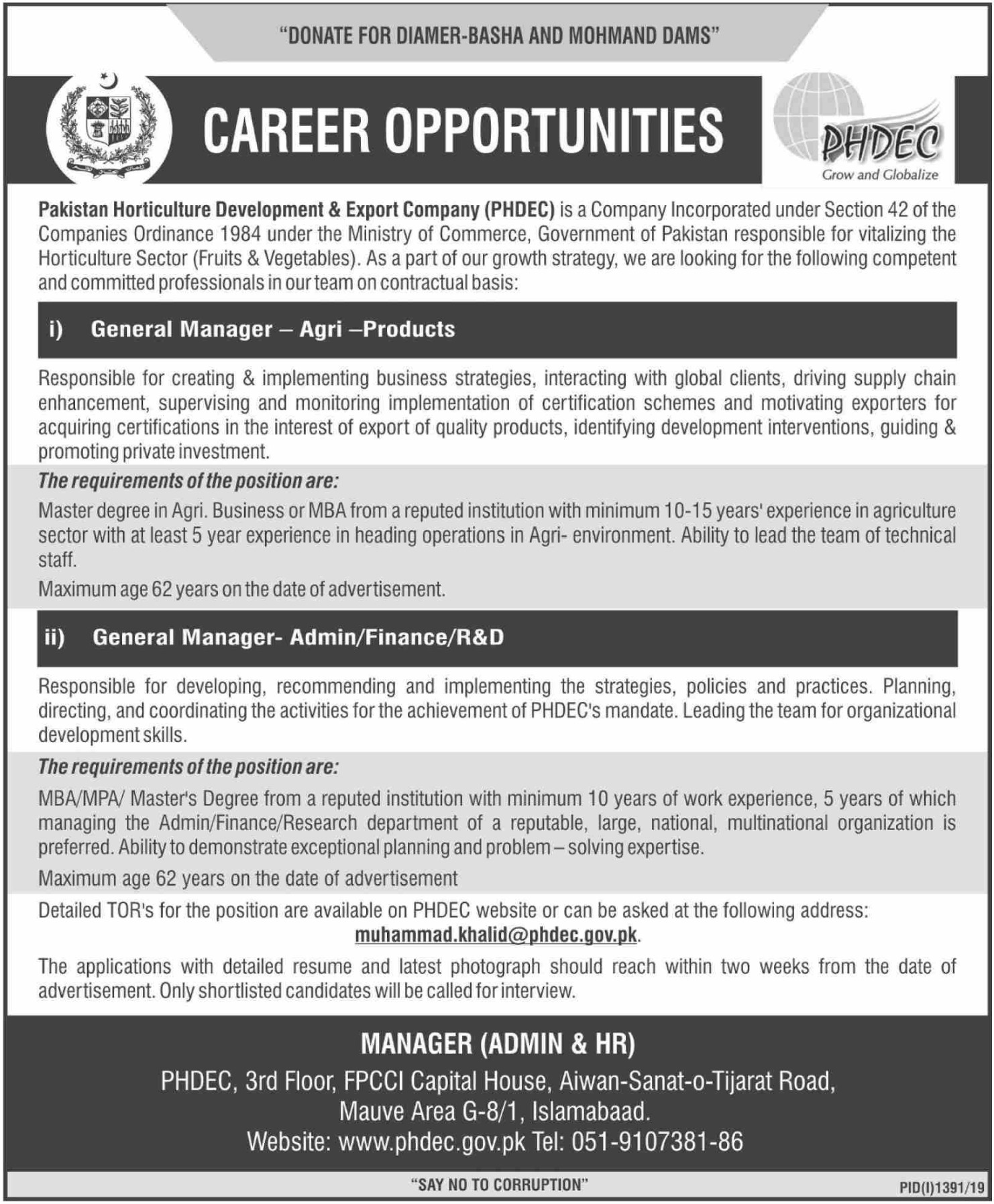Pakistan Horticulture Development & Export Company PHDEC Jobs 2019
