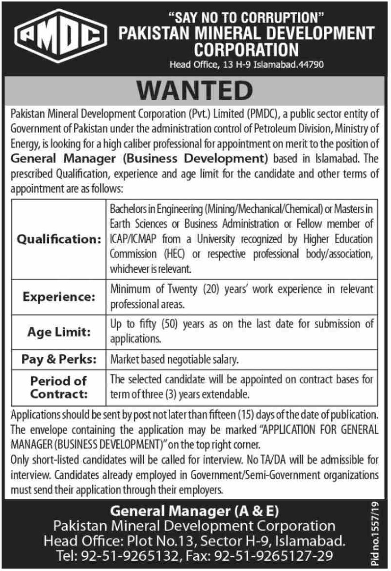 Pakistan Mineral Development Corporation PMDC Islamabad Jobs 2019