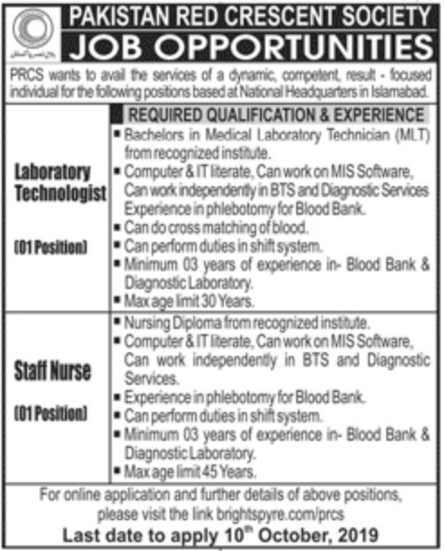 Pakistan Red Crescent Society PRCS Jobs 2019