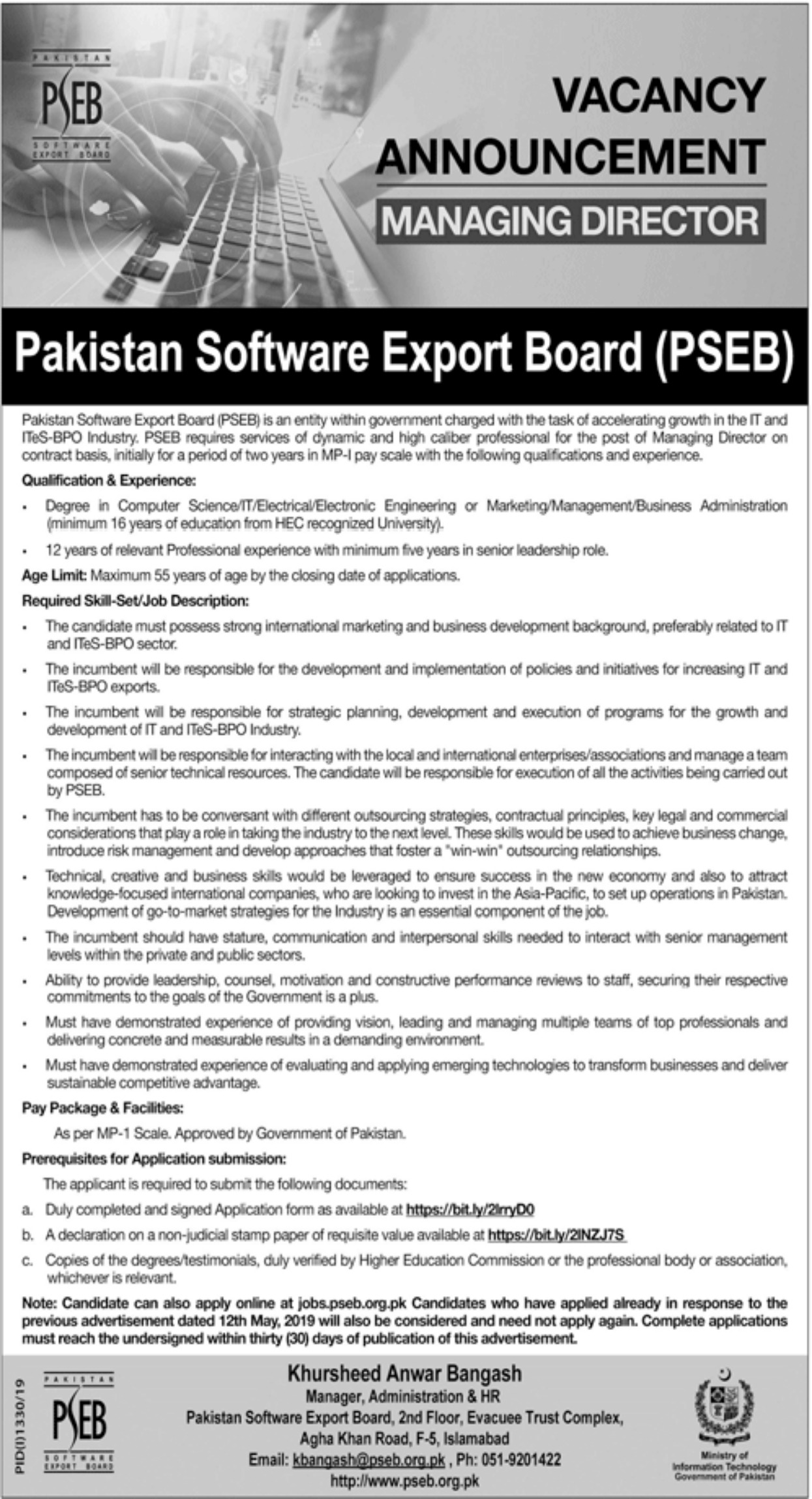 Pakistan Software Export Board PSEB Jobs 2019