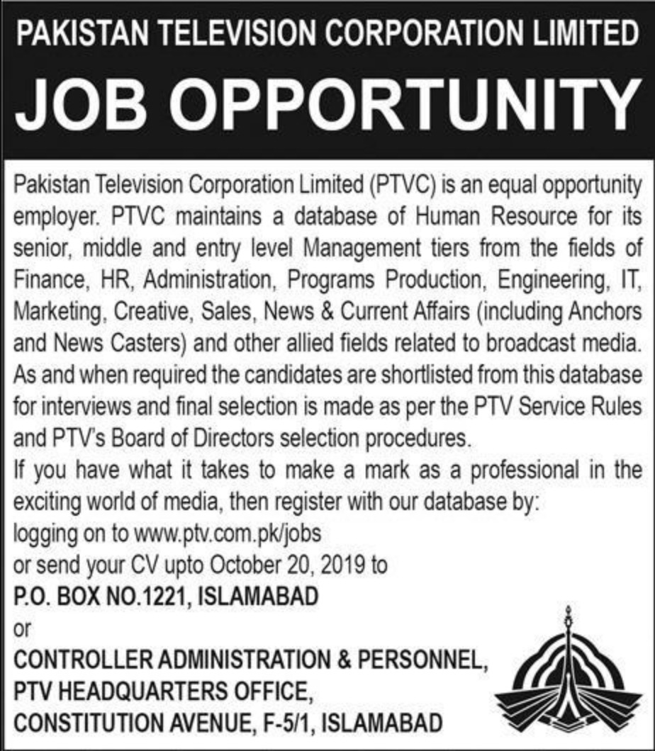 Pakistan Television Corporation Limited PTVCL Jobs 2019 Apply Online