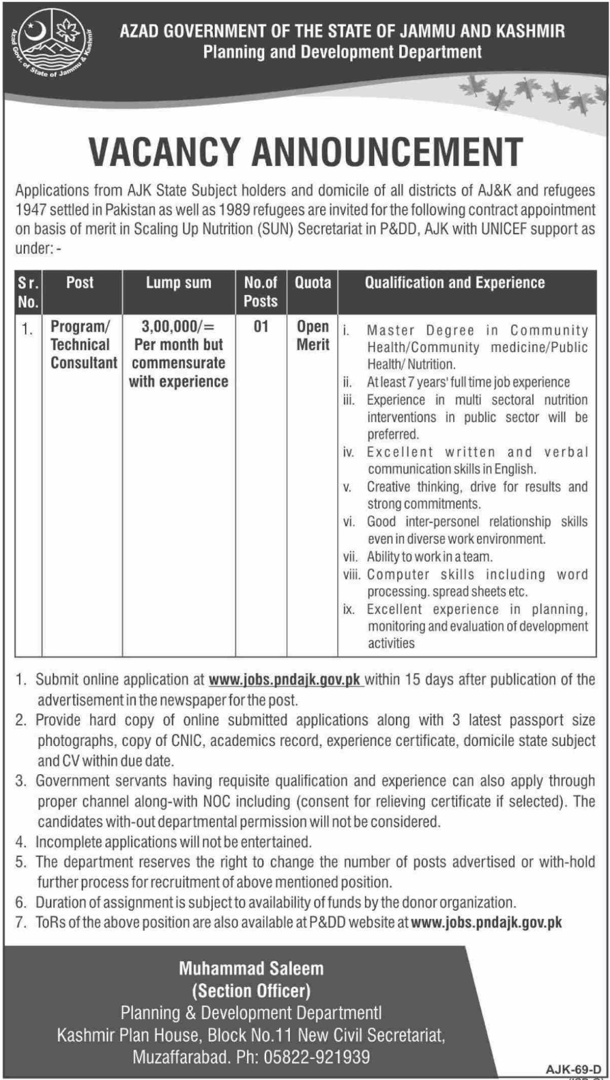 Planning & Development Department AJK Jobs 2019 Online Apply