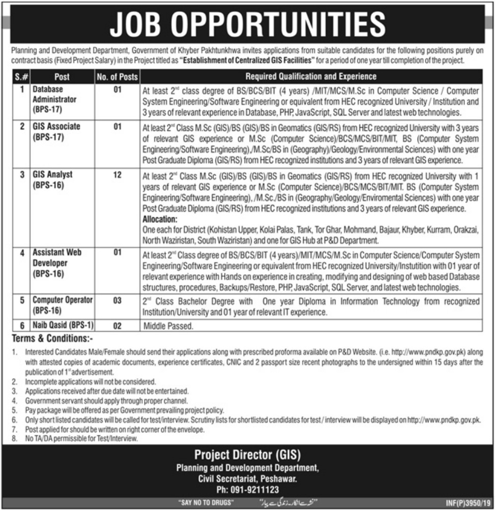 Planning & Development Department Government of Khyber Pakhtunkhwa Jobs 2019