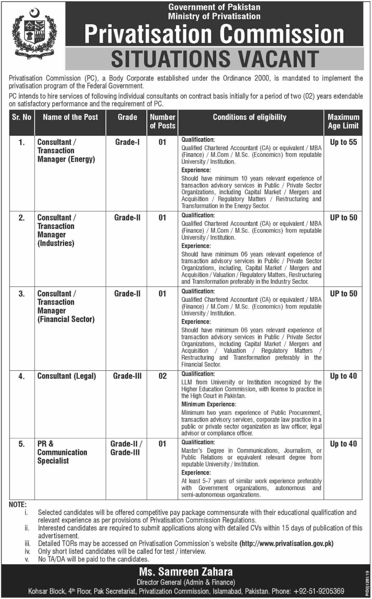 Privatisation Commission Jobs 2019 Government of Pakistan